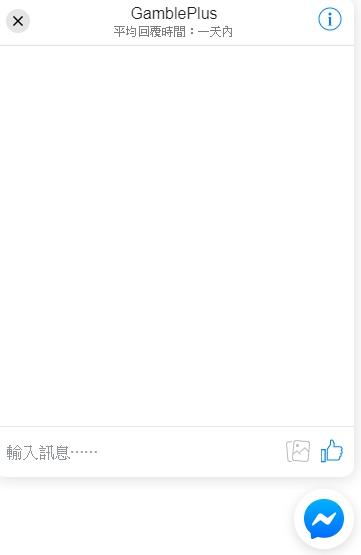 分享fb粉絲團貼文-facebook-gambleplus-GamblePlus粉絲專業