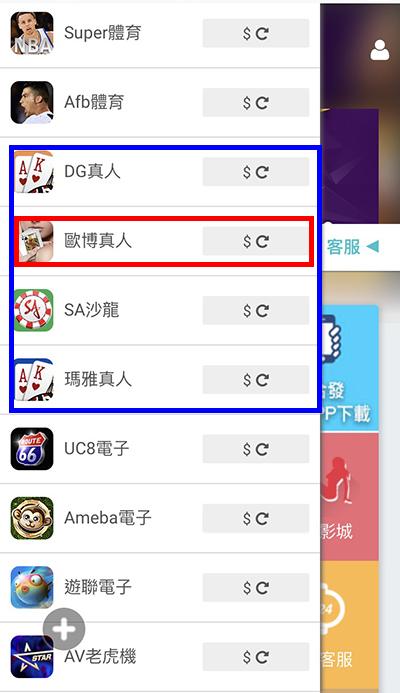 百家樂教學(影片教學/圖文教學) - GamblePlus - 金合發娛樂城 投注平台