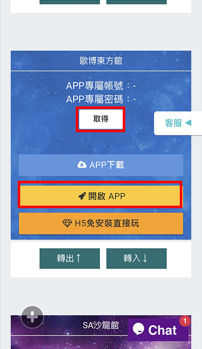 百家樂教學(影片教學/圖文教學) - GamblePlus - 金合發娛樂城 金合發app 手機版