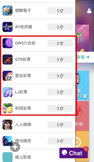 飛艇賽車教學(影片教學/圖文教學) - GamblePlus - 金合發娛樂城 投注平台