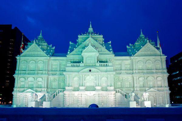 北海道5日自由行 - GamblePlus - 首創娛樂城優惠網