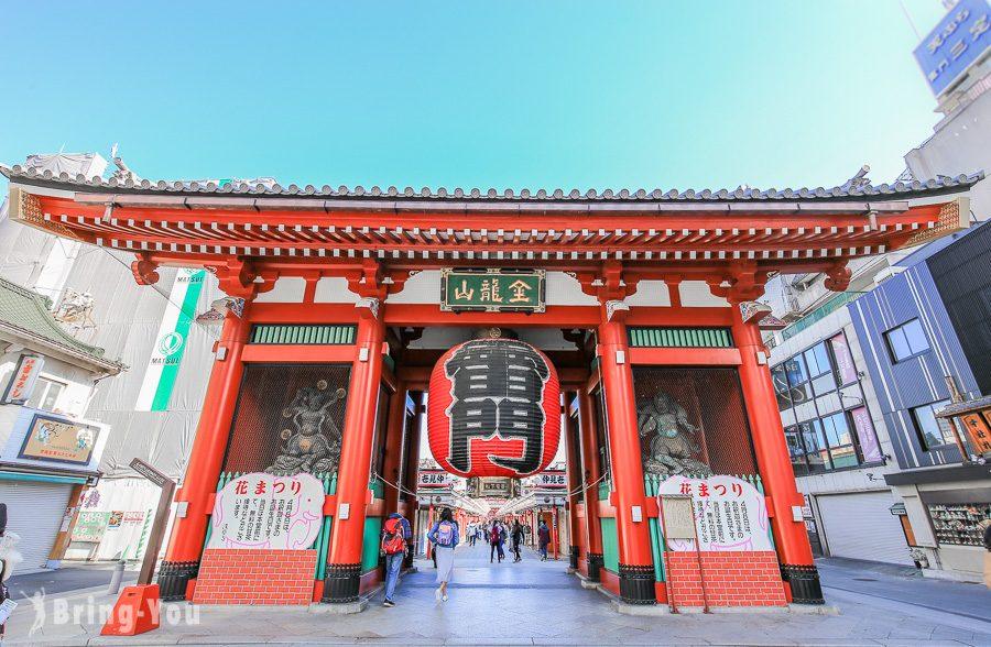 東京5日自由行 - GamblePlus - 娛樂城優惠網