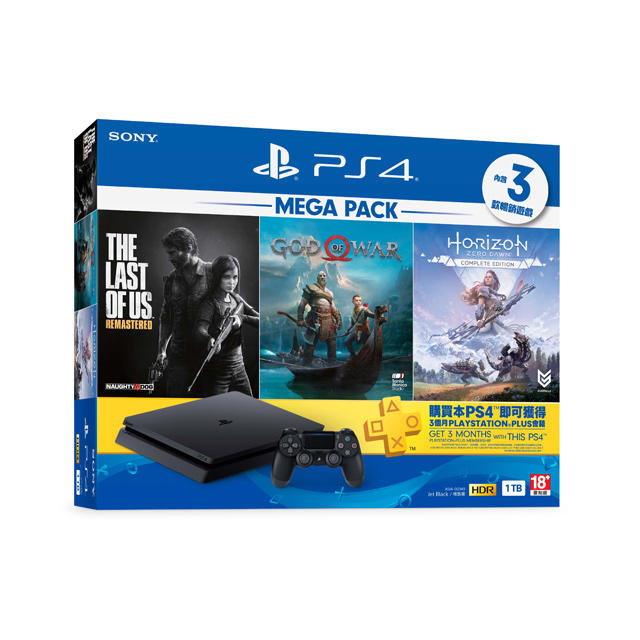 PS4 MEGA PACK - FA幣-商城 - GamblePlus