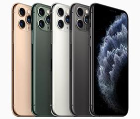 iPhone11 PRO - FA幣-商城 - GamblePlus